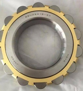 FAG 53414-FP  Thrust Ball Bearing
